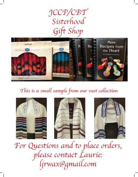 Sisterhood Gift Shop for High Holidays and Year Round