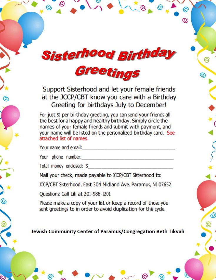 Sisterhood Birthday Greetings