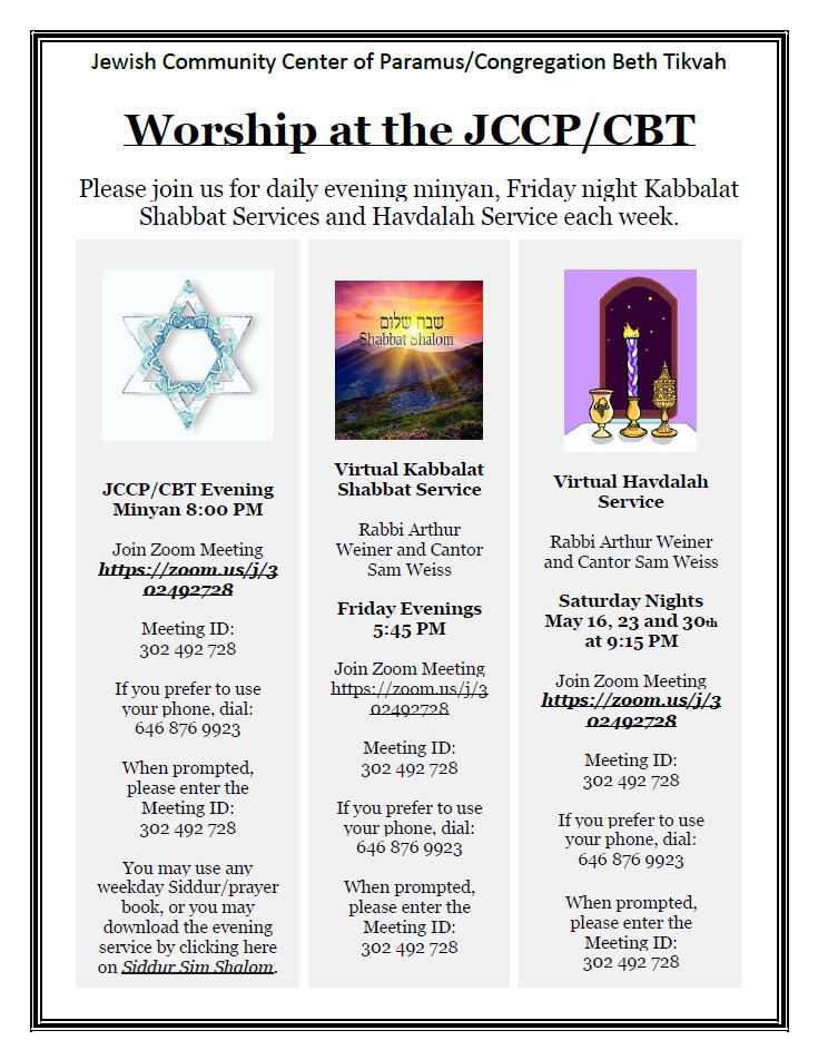 Daily and Shabbat Worship Schedule at the JCCP/CBT