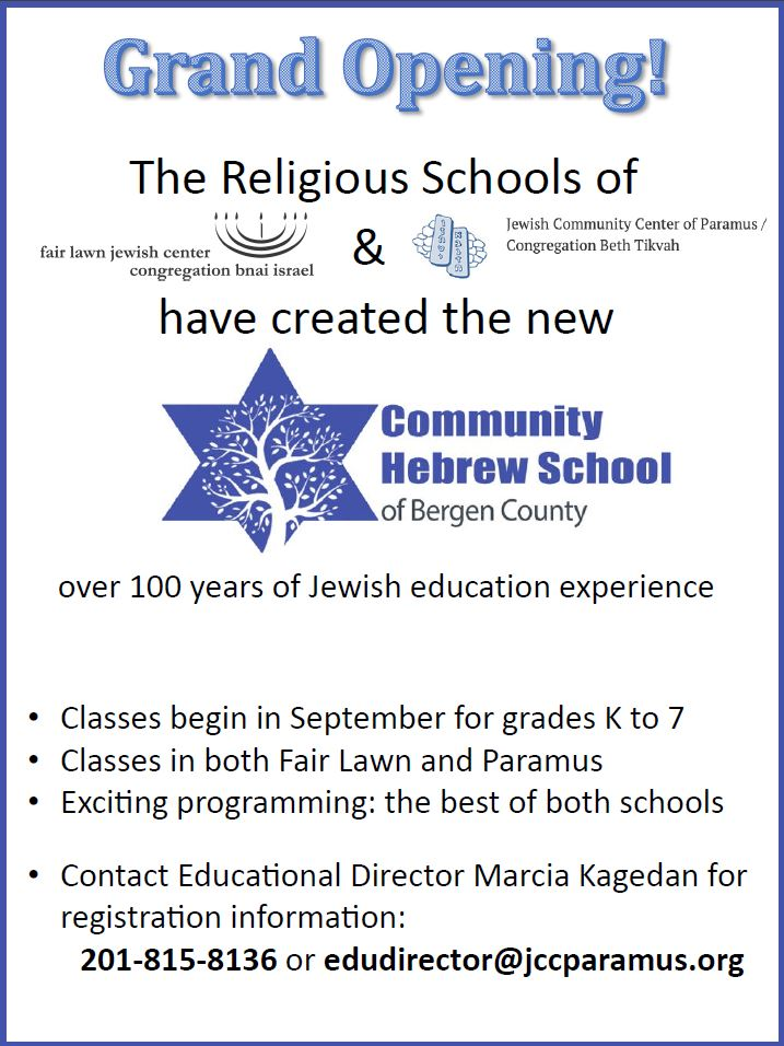 Our New Community Hebrew School of Bergen County!