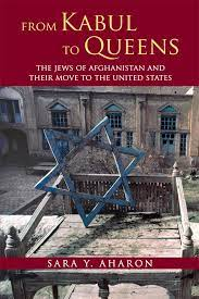 Jews of Afghanistan – History, Culture and Muslim-Jewish relations
